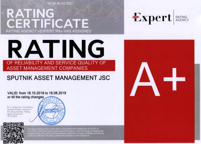 Rating А+ (Expert RA, 2018)